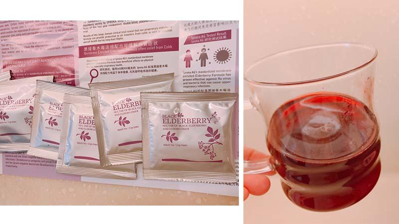 Dynamic Nutrition's Black Elderberry Juice